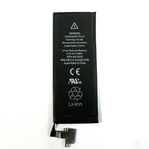 Αντικατάσταση Μπαταρίας Apple iPhone 4S