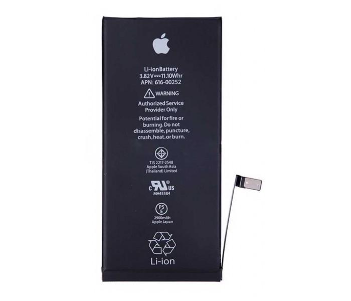 Αντικατάσταση Μπαταρίας Apple iPhone 7 Plus