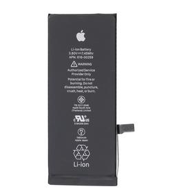 Αντικατάσταση Μπαταρίας Apple iPhone 7